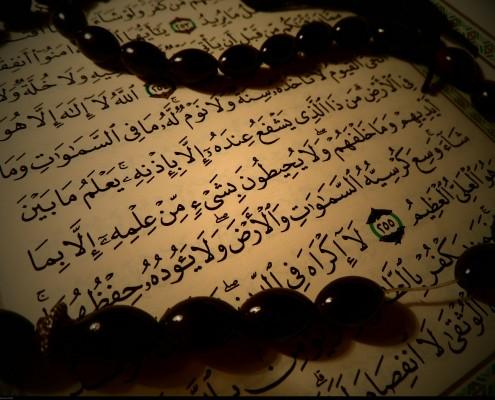 قرآن - آیت الکرسی - علی شهابی - Ali Shahabi