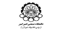 مهندسی صنایع - Industrial Engineering - علی شهابی - Ali Shahabi - دانشکده مهندسی صنایع
