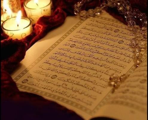 علی شهابی - Ali Shahabi قرآن