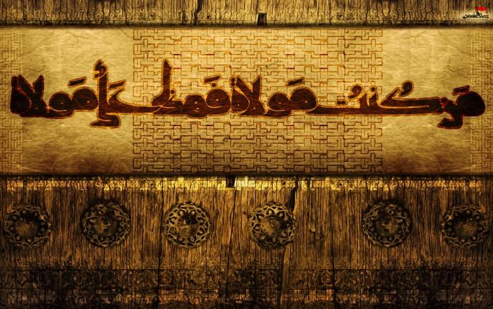غدیر خم علی - مهندسی صنایع - Industrial Engineering - علی شهابی - Ali Shahabi - دانشکده مهندسی صنایع