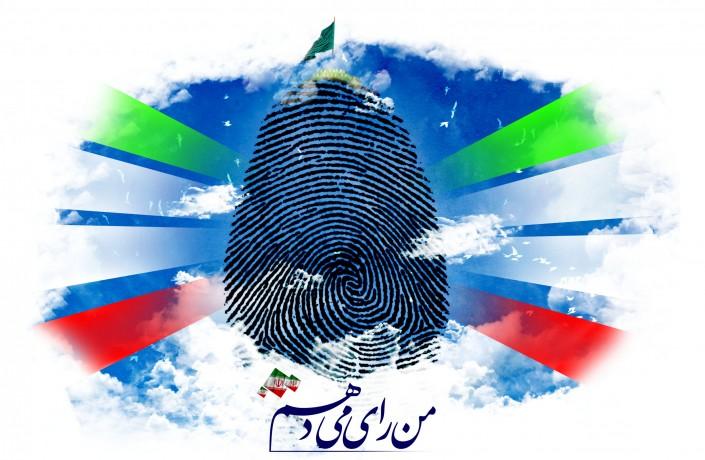 علی شهابی رأی میدهد