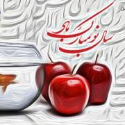 اقتصاد مقاومتی اقدام و عمل - علی شهابی