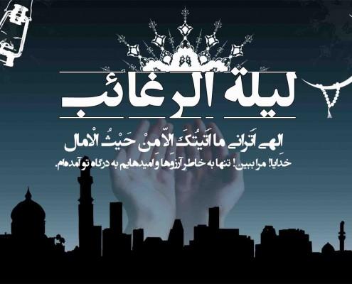 شب آرزوها - علی شهابی