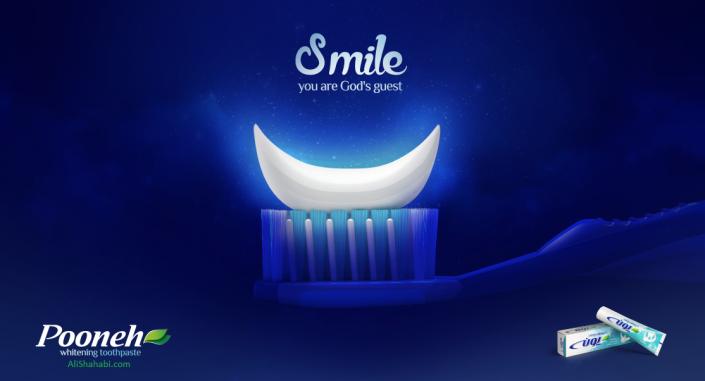 تبلیغات خلاقانۀ ماه مبارک رمضان برای جذب و تحریک مسلمانان به خرید و نفوذ - علی شهابی