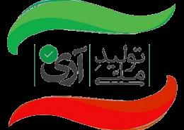 اصول بازاریابی؛ دکتر علی شهابی، شورایار شهر تهران