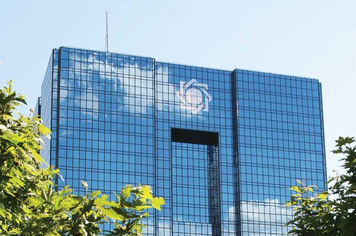اقتصاد مهندسی علی شهابی دانشگاه آزاد اسلامی