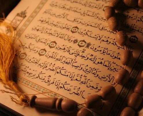 علی شهابی - Ali Shahabi - قرآن مجید