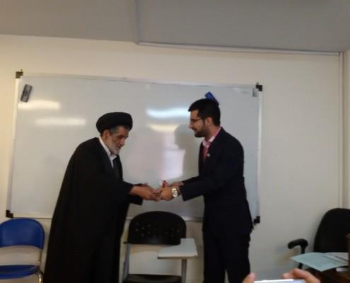 روز معلم، اردیبهشت 1394 ؛ دانشگاه آزاد اسلامی واحد تهران مرکز