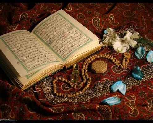قرآن - ماه مبارک رمضان - علی شهابی - Ali Shahabi