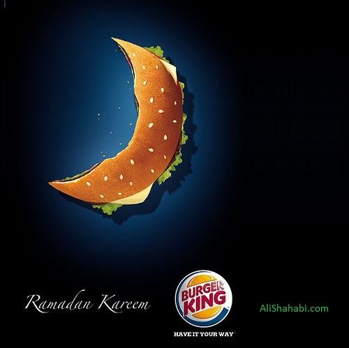 تبلیغات خلاقانه ماه رمضان - ramadan advertising campaigns - علی شهابی