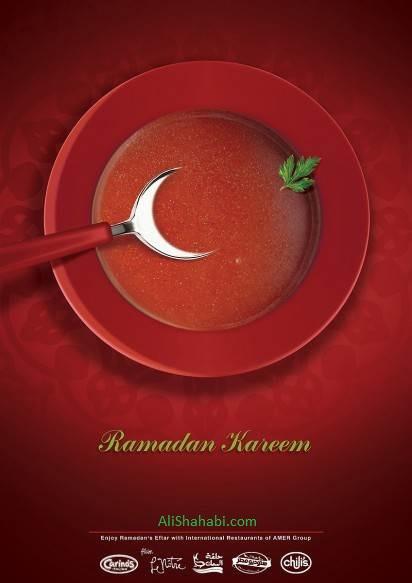 تبلیغات ماه مبارک رمضان - ramadan advertising campaigns - علی شهابی