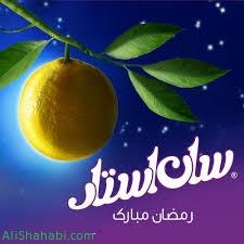 تبلیغات ماه رمضان - ramadan advertising campaigns - علی شهابی
