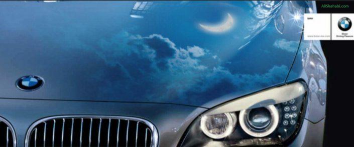 تبلیغات ماه مبارک رمضان - ramadan advertising campaigns - علی شهابی - BMW آلمان