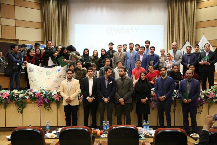 بافت فرسوده، همایش، کنفرانس، استارتاپ ویکند، علی شهابی