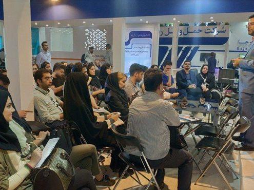 رویداد استارتاپی حمل و نقلی شو؛ علی شهابی