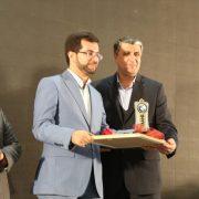 لوح تقدیر، دکتر علی شهابی، وزیر راه و شهرسازی، محمد اسلامی